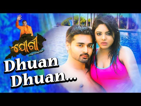 Dhuan Dhuan | Sensuous Romantic Official...