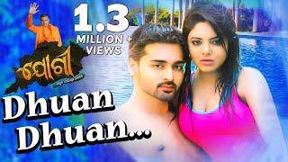 Dhuan Dhuan | Sensuous Romantic Official Video Song | Jogi Odia Film 2018
