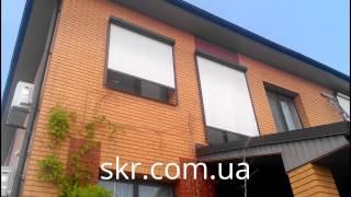Маркизы на окна(, 2013-08-15T09:12:09.000Z)