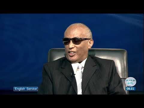 Rule of Law in Ethiopia