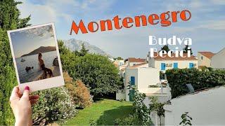 Черногория Обзор на отель Словенска плаза Будва Бечичи