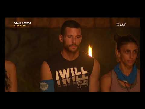 Survivor: Αυτοί είναι οι τρεις υποψήφιοι προς αποχώρηση! 1