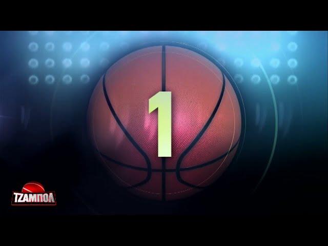 <span class='as_h2'><a href='https://webtv.eklogika.gr/' target='_blank' title='Basket League: Top-5 με κορυφαίο τον Όγκαστ | 12/04/21 | ΕΡΤ'>Basket League: Top-5 με κορυφαίο τον Όγκαστ | 12/04/21 | ΕΡΤ</a></span>