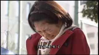 14才の母~為愛而生》九點連續劇高清日語放送首播:2006年10月11日-12月2...