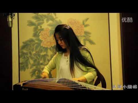 【Guzheng 】Tương Tư 【Tây Du Ký Hậu Truyện】 - 《相思》【西游记后传 Ost】