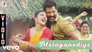 Saamy² - Molagapodiye Video | Chiyaan Vikram, Ishwarya Rajesh | DSP.mp3
