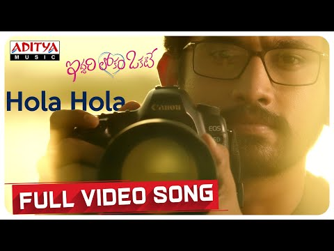Hola Hola Full Video Song    Iddari Lokam Okate Songs    Raj Tharun, Shalini    Mickey J Meyer