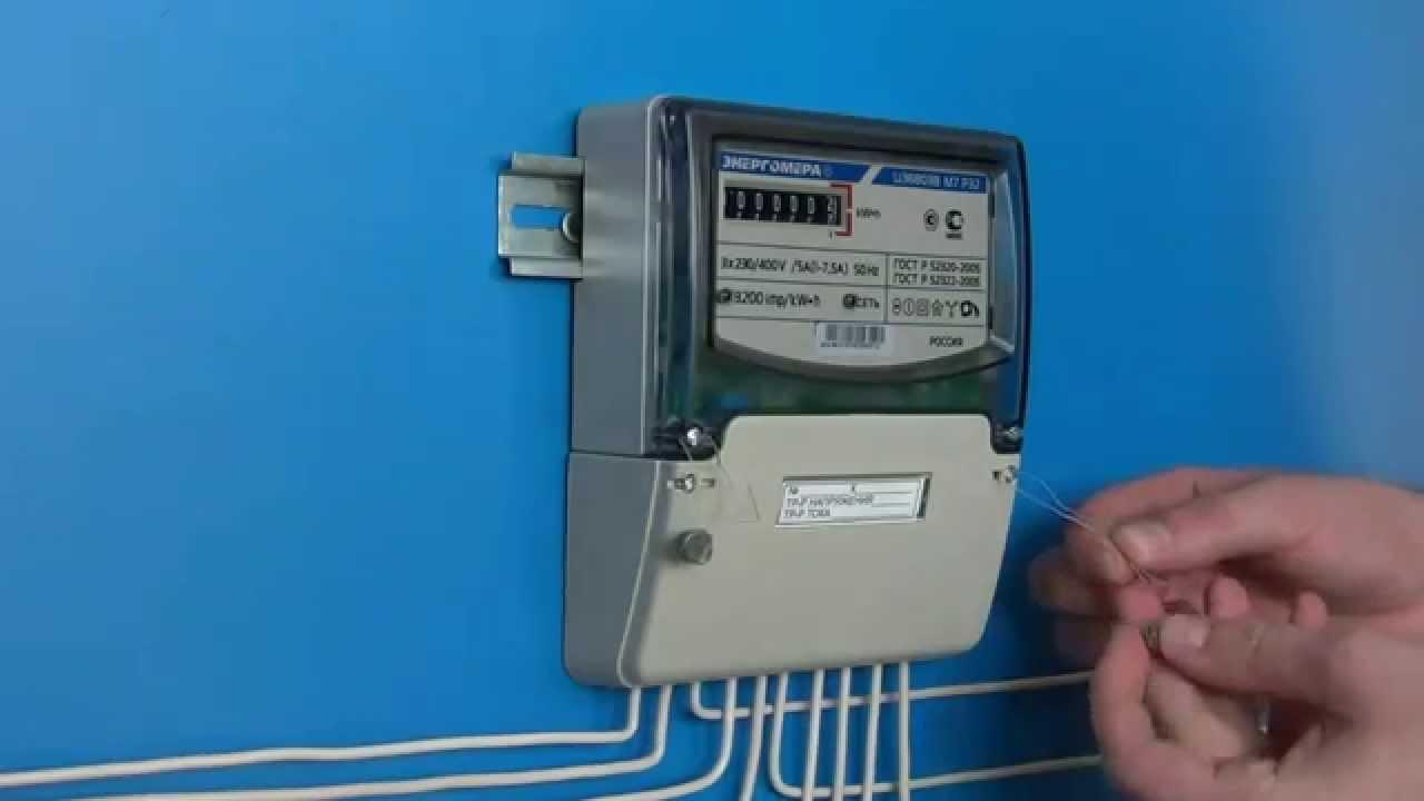 электрический счетчик трехфазный принципиальная схема