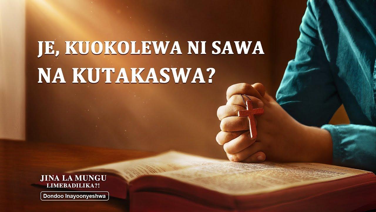 """""""Jina la Mungu Limebadilika?!"""" – Je, Kuokolewa ni Sawa na Kutakaswa?   Swahili Gospel Movie Clip 4/5"""