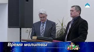 """ц. """"Преображение"""", г. Харьков, 14.02.2021"""