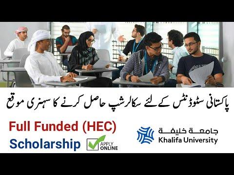Khalifa University Scholarship 2020 in Abu Dhabi (Fully Funded) For Pakistani Students