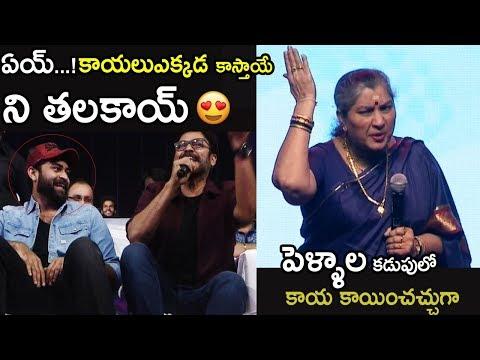 Annapoorna Making Hillorious Fun With Venkatesh at F2 Movie Sucess Meet | Life Andhra Tv