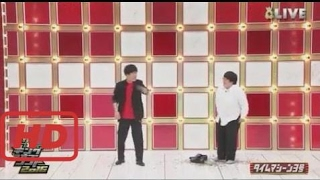 タイムマシーン3号 タイムマシーン3号「かつあげ」【爆笑 コント】(山...