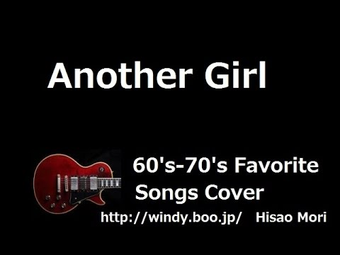 Another GIrl - The Beatles Cover - Lyrics