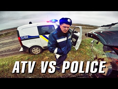Неудачный уход от ПОЛИЦИИ   Escape POLICE ATV Chase   POLICE VS MOTO   Погоня ДПС за квадроциклом