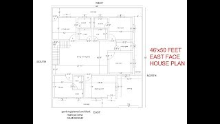 46x50 feet east facing house plan | 4bhk east face house plan with parking and puja room
