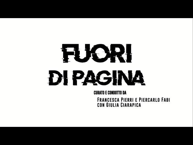 #fuoridipagina - RASSEGNA CULTURALE + INCONTRI - con Giulia Ciarapica e Lucrezia Ercoli