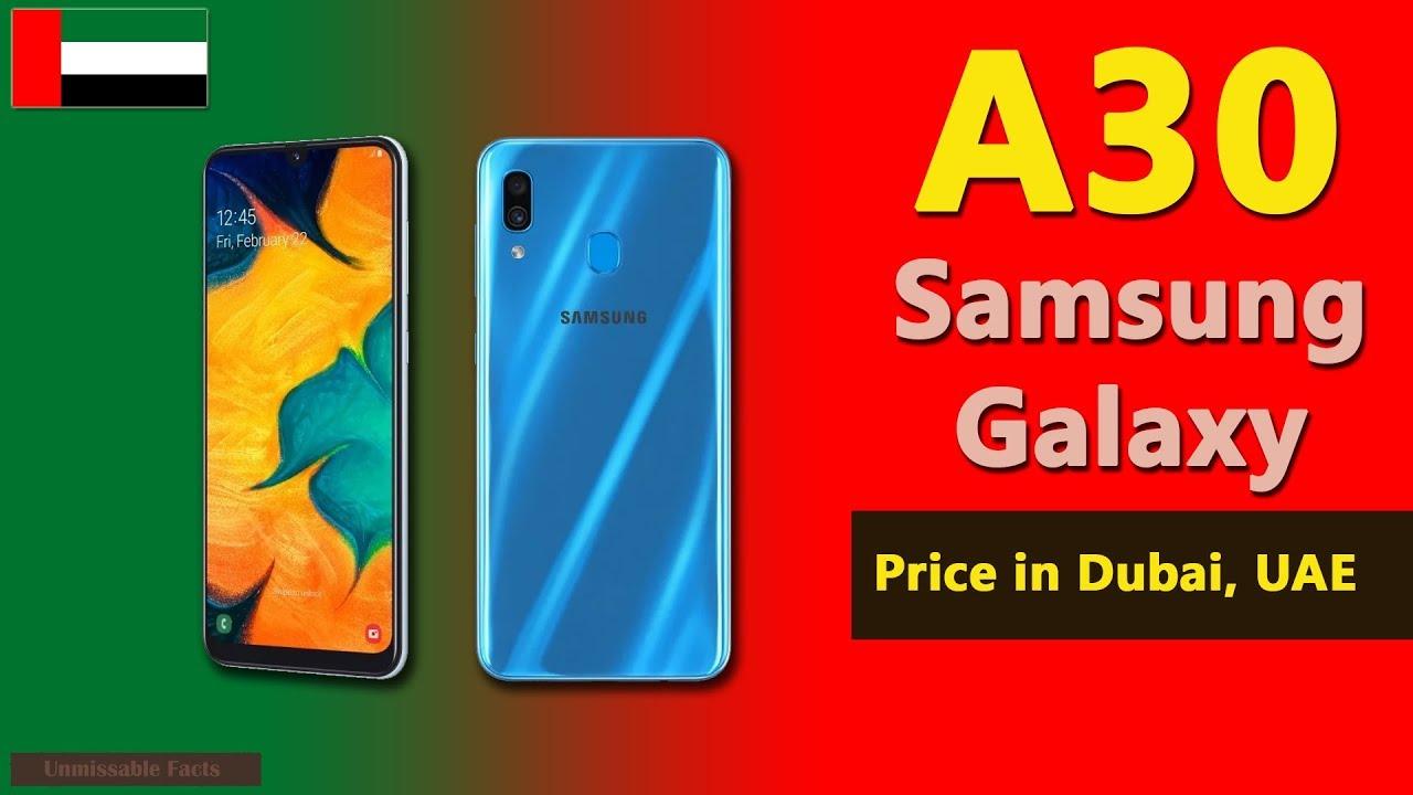 Samsung A30 price in Dubai | Samsung Galaxy A30 specs, price in UAE