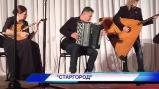 От Баха до  Битлз  ансамбль  солистов Старгород