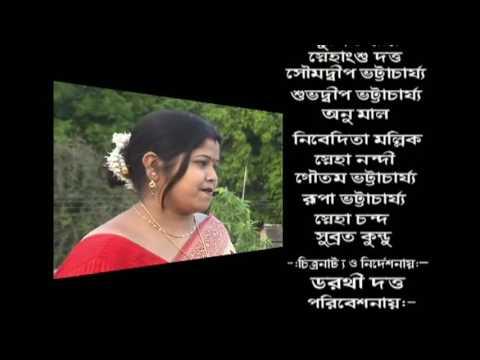 Gansha Kore Mansa Puja   Garam Cha   Sumita Bhattacharya   Baul: Bengali Folk Music