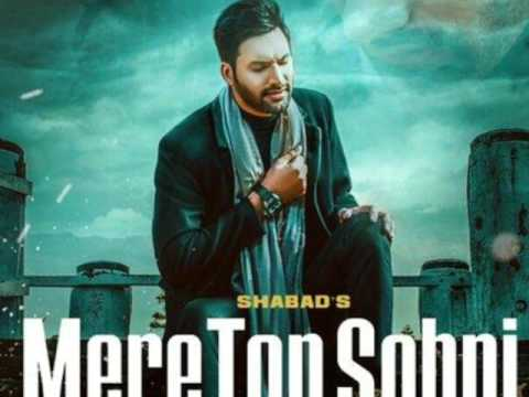 Mere Ton Sohni||full song||shabad|| New pujabi song 2017