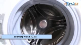 Стиральная машина Siemens WS10G160(Отдельностоящая стиральная машина Siemens WS10G160. Максимальная загрузка 5 кг, скорость отжима 1000 оборотов в мину..., 2014-09-12T13:52:22.000Z)