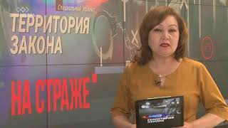 """""""На страже"""": Двойное убийство, апелляция Уарова и вручение аттестатов осужденным"""