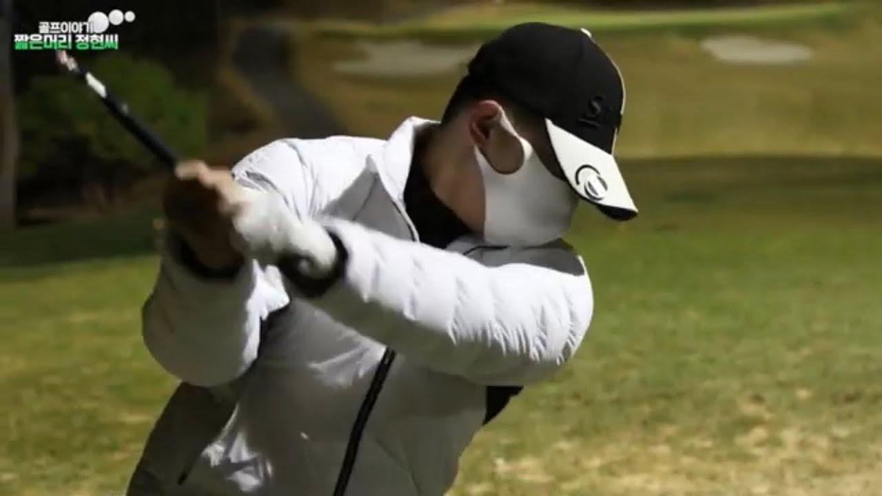 [유료광고]요즘같은 시대에 골프 라운딩의 매너는?  / 베리어 마스크 / 마스크패션😷