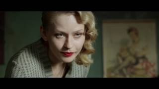 Холодное танго - Trailer