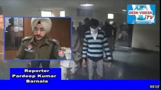 Desh Videsh Tv - ਨਸ਼ਾ ਤਸਕਰ ਕਾਬੂ | Barnala News