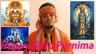 Guru Purnima ( Hindus Teacher
