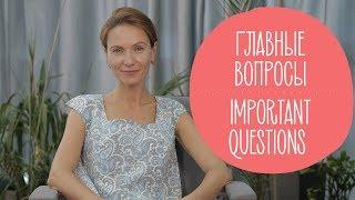 5 вопросов, которые нужно задавать ребенку каждый день! | Family is...