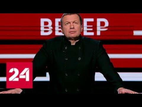 Польша попросила США о помощи по выплатам репараций за Вторую мировую - Россия 24