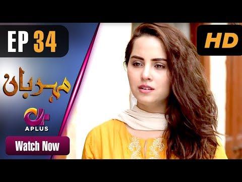 Meherbaan - Episode 34  - Aplus ᴴᴰ Dramas