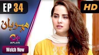 Video Drama | Meherbaan - Episode 34  | Aplus ᴴᴰ Dramas | Affan Waheed, Nimrah Khan, Asad Malik download MP3, 3GP, MP4, WEBM, AVI, FLV Desember 2017
