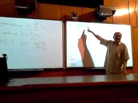 Кафедра математических и компьютерных методов анализа.