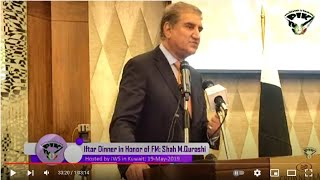 Iftar Dinner in honor of Shah Mehmood Qureshi in Kuwait: 19-May-2019 - Live
