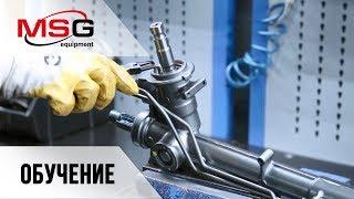 видео ремонт рулевой рейки
