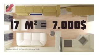 видео Продажа квартир в Днепропетровске. Купить квартиру