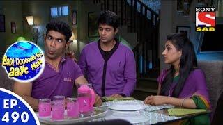 Badi Door Se Aaye Hain - बड़ी दूर से आये है - Episode 490 - 25th April, 2016