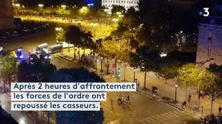 Victoire de la France : des incidents éclatent sur les Champs-Elysées