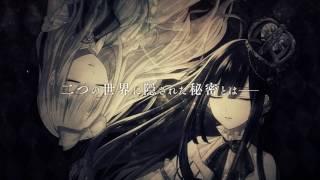 2017年6月8日発売予定 PlayStation®Vita「白と黒のアリス」 プロモーションムービー ゲーム公式サイト:http://www.otomate.jp/bw_alice/ オトメイト公式 ...