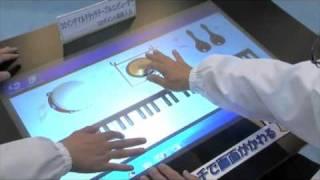 タッチパネル研究所/FPD International 2010 へ出展いたしました。