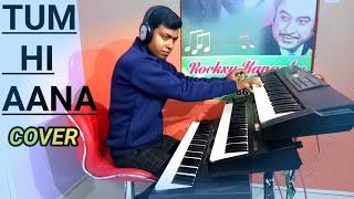 tum-hi-aana-cover-instrumental