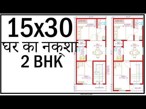 """15'-0""""x30'-0"""" House Map   2BHK     Gopal Architecture"""