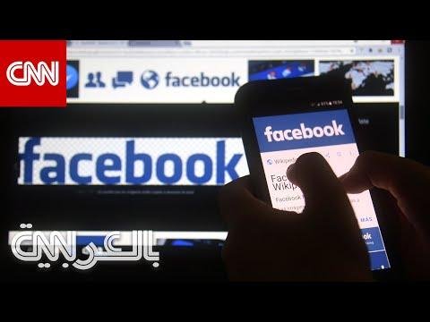 مراقبة منشورات وسائل التواصل الاجتماعي أم حرية التعبير.. أيهما الحل؟  - 19:01-2020 / 7 / 1