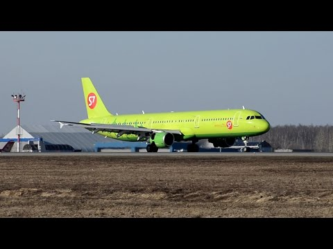 Airbus A321 S7 Siberia Airlines VQ-BQJ landing at Moscow Domodedovo Airport