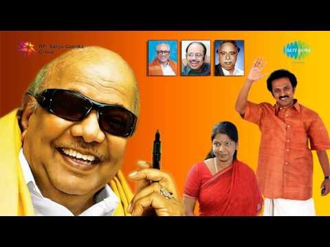 DMK Songs | Azhaikkindrar Anna