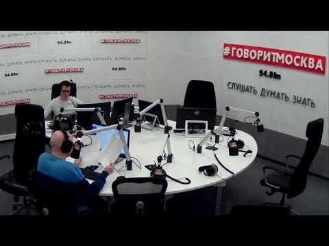 Смотреть Новости 19 марта 2018 года на 19:30 на Говорит Москва онлайн