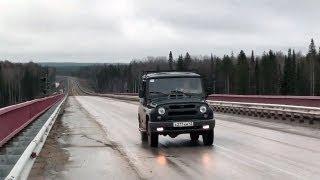 видео расстояние от москвы до Сыктывкара